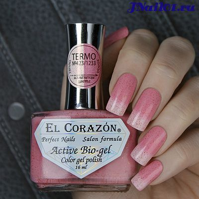 EL Corazon Active Bio-gel. Серия Termo Autumn dreams № 1233