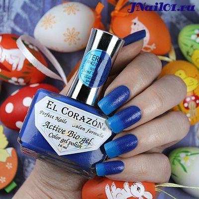 EL Corazon Active Bio-gel. Серия Termo Песочные № 1252