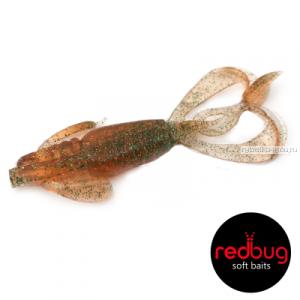 Мягкая приманка Redbug CrayFish 70 мм / упаковка 6 шт / цвет:08
