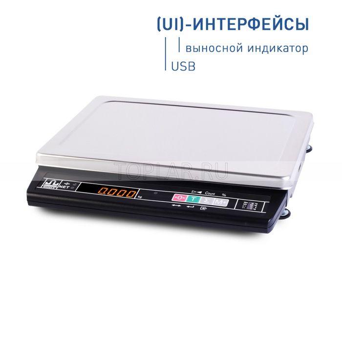 Весы МАССА MK_A21 (UI)
