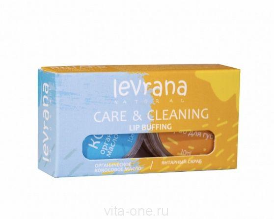 Скраб+органическое масло для губ Levrana (Леврана) 10+10 гр