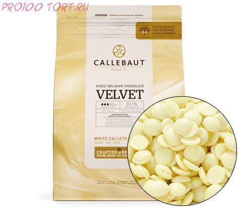Шоколад белый  Velvet  вес 100 гр.