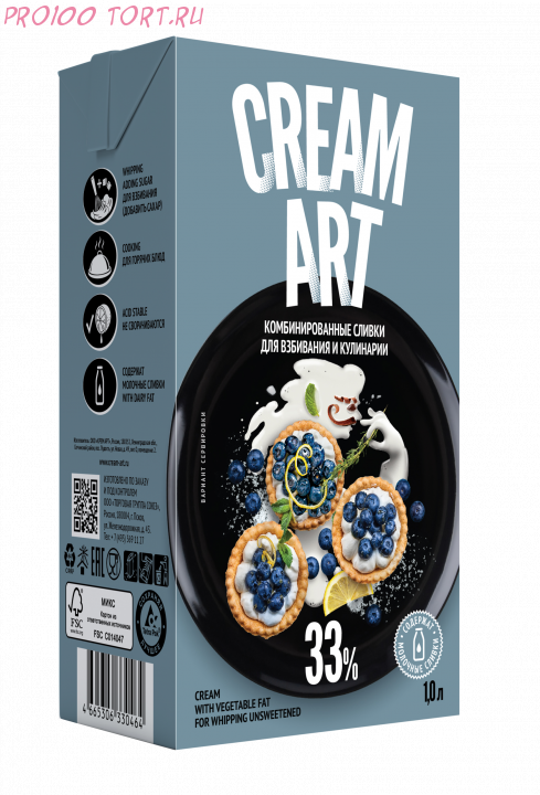 Сливки комбинированные Creamart 33%