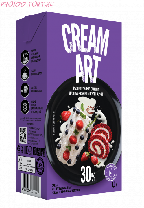 Сливки растительные   Creamart 30% 1 л.