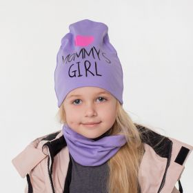 ШВ19-04911775 Шапка двухслойная трикотажная MOMMY'S GIRL, сиреневый