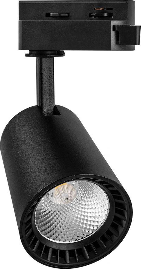 Трековый светильник на шинопровод Feron AL100 29643