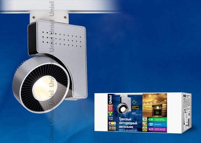 Трековый светильник на шинопровод Uniel ULB-M03А-33W/WW SILVER