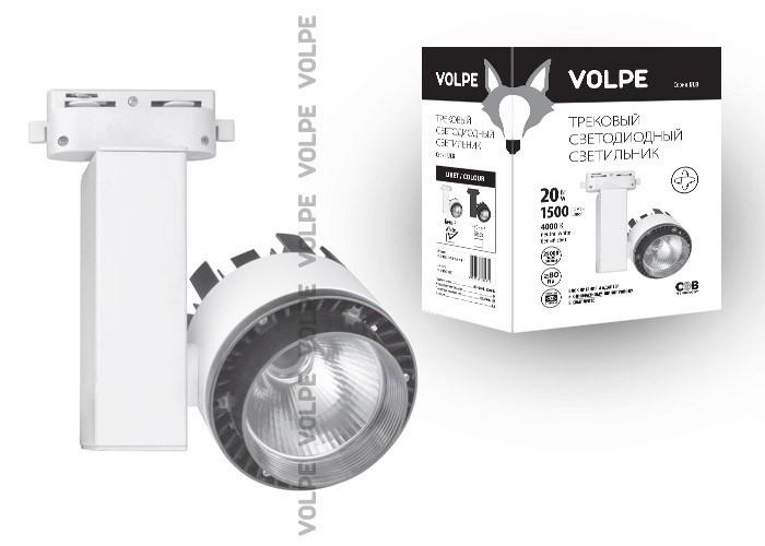 Трековый светильник на шинопровод Volpe ULB-Q250 20W/NW/A WHITE