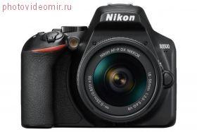 Зеркальный фотоаппарат Nikon D3500 Kit 18-55 VR AF-P