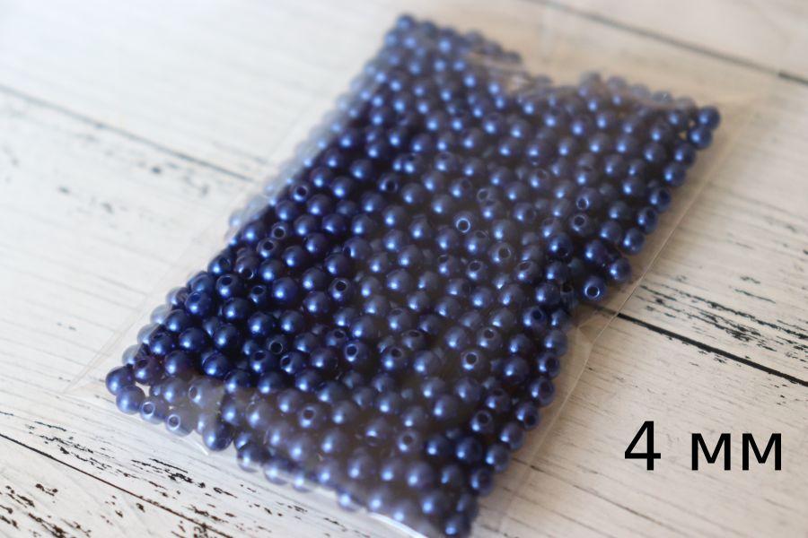 Бусины пластиковые, 20 гр/упак, Цвет Синий