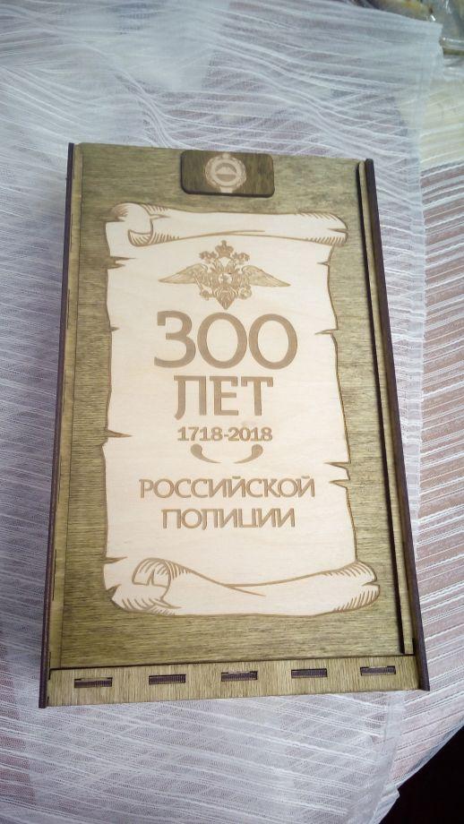 Подарочная коробка пенал для полиции