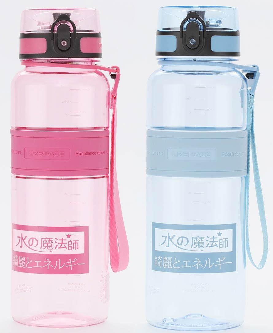 Бутылка для воды UZSPACE 5031 1000мл