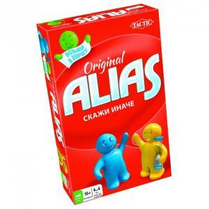 Alias (Элиас) Компакт
