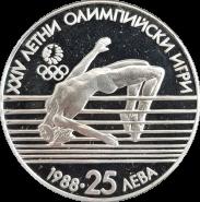 СЕРЕБРО Болгария 25 лева левов 1988 Олимпиада ПРЫЖКИ в ВЫСОТУ