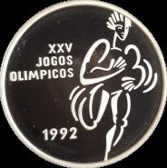СЕРЕБРО Португалия 200 эскудо 1992 г Бег Олимпиада