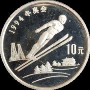 СЕРЕБРО Китай 10 юаней 1992 Олимпиада-1994 Лыжи Прыжки