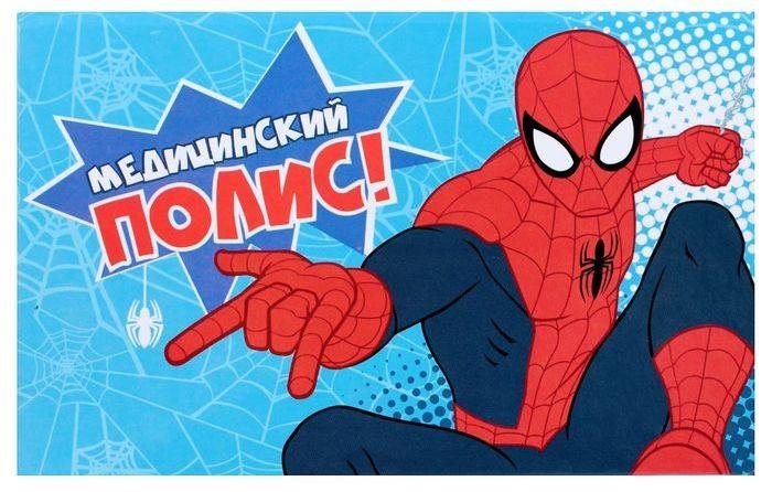 """Папка для медицинского полиса """"Человек-паук"""", 17,5 х 10 см"""