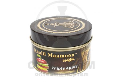 Khalil Mamoon 250 гр Triple Apple