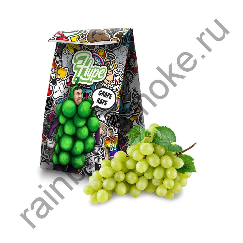 Hype 200 гр - Grape Rape (Зелёный Виноград)