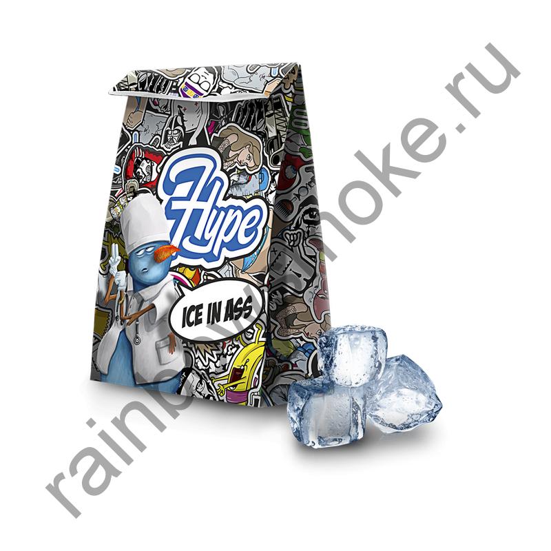 Hype 200 гр - Ice in Ass (Айс ин Асс)