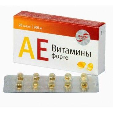 Витамины АЕ 20 капсул