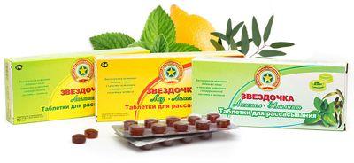 Звездочка таблетки для рассас. (апельсин, мед-лимон, Эвкалипт-ментол )  2,4г №18