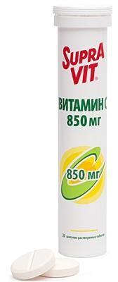 Супра Вит (Витамин С, кальций-магний) 850мг шип. табл . №20
