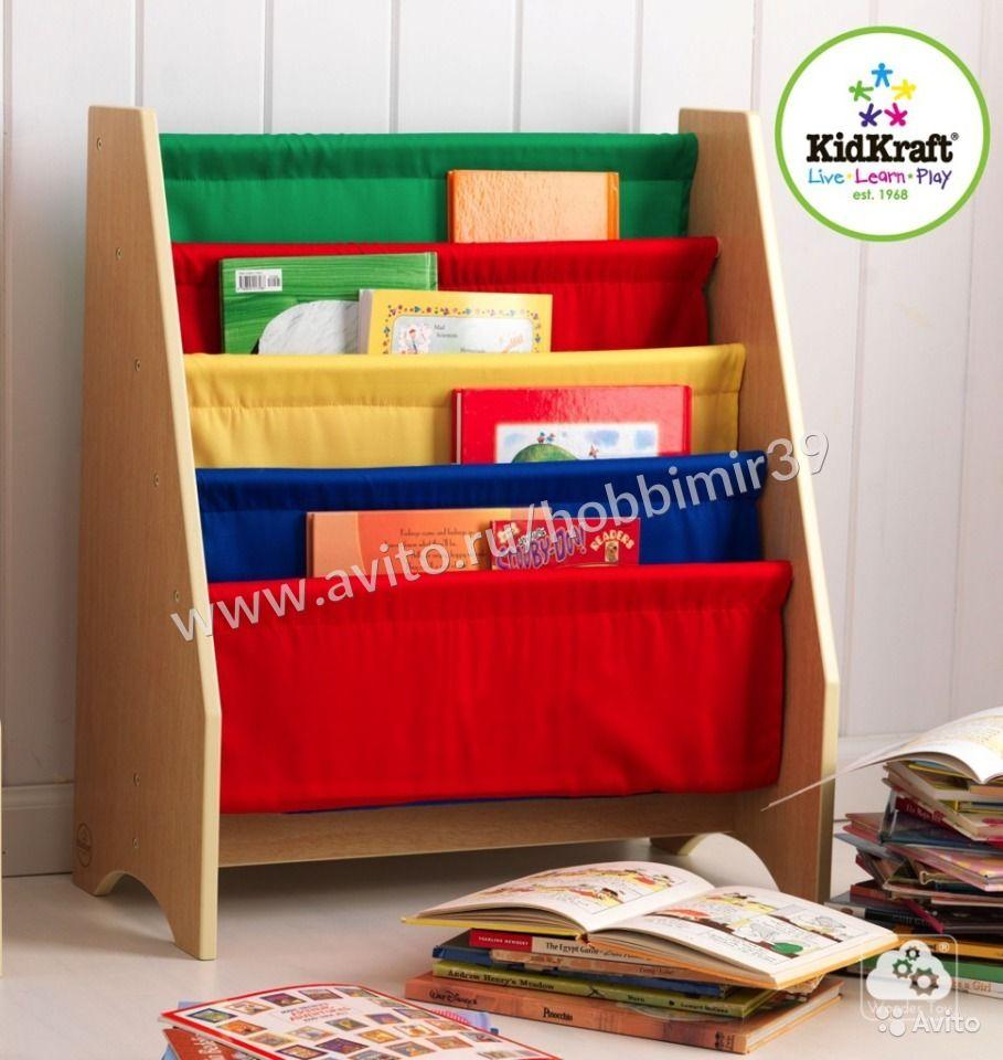 Деревянная полка для книг Kidkraft цветная 14226