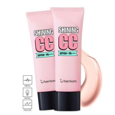 БР Крем СС Berrisom Shining CC Cream 50мл