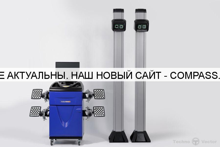 Стенд сход-развал 3D Техновектор 7 V 7204 H A