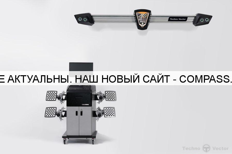 Стенд сход-развал 3D Техновектор 7 T 7204 K A