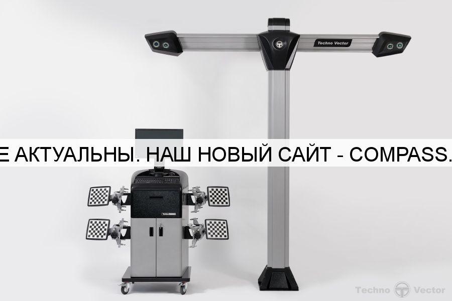 Стенд сход-развал 3D Техновектор 7 T 7204 T A