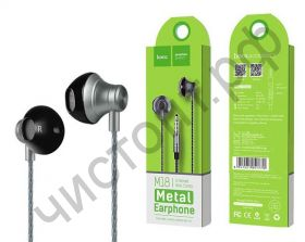 Гарнитура (науш.+микр.) для сотов. HOCO M18 Gesi Metallic, кабель 1.2м, цвет: серый