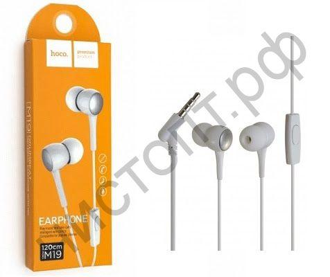 Гарнитура (науш.+микр.) для сотов. HOCO M19 Drumbeat, микрофон, кнопка ответа, кабель 1.2м, цвет: белый