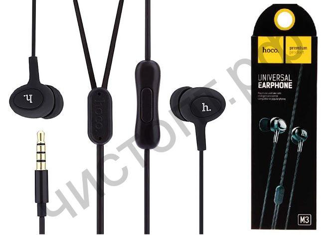 Гарнитура (науш.+микр.) для сотов. HOCO M3 с микрофоном, с кнопкой ответа, с кабелем 1.2м, цвет: чёрный