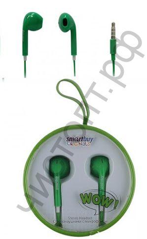 Гарнитура (науш.+микр.) для сотов. SmartBuy WOW, зеленая (SBH-830)