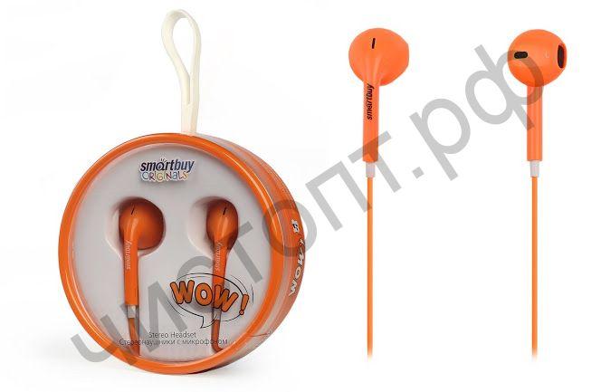 Гарнитура (науш.+микр.) для сотов. SmartBuy WOW, оранжевая (SBH-840)