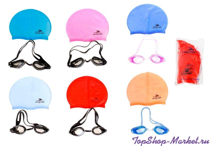 Набор для плавания SILICONE SWIM CAP (очки и шапочка)