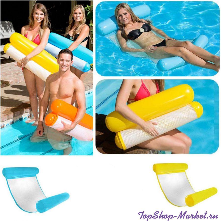 Надувной шезлонг для плавания Floating Bed, 130х73 см, Цвет: Оранжевый
