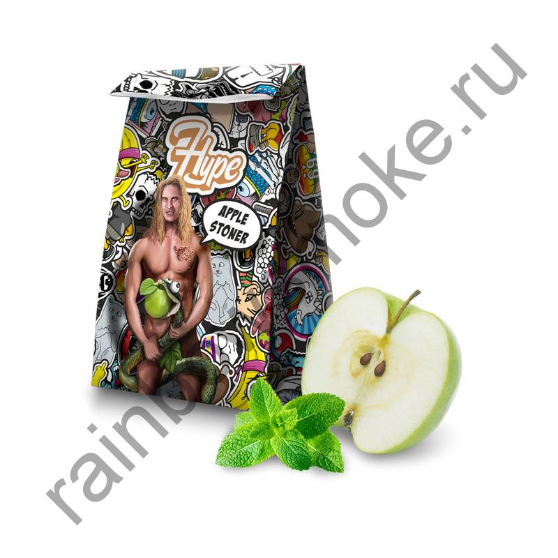 Hype 200 гр - Apple Stoner (Яблочный Торчок)