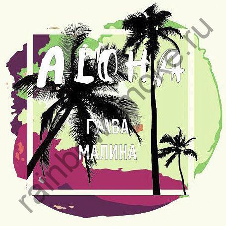 Aloha Day line 100 гр - Гуава Малина