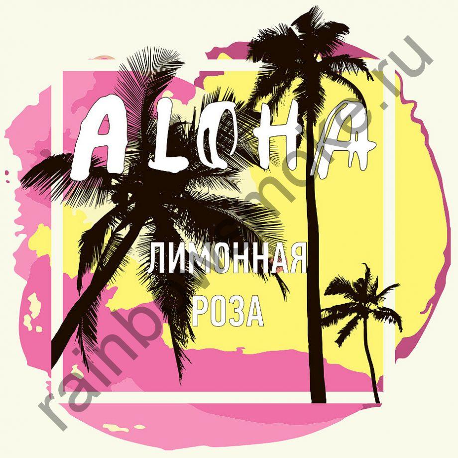Aloha Day line 100 гр - Лимонная Роза
