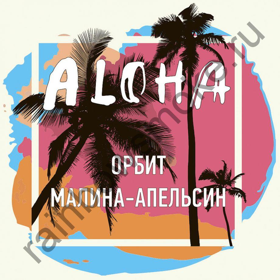 Aloha Day line 100 гр - Орбит Малина Апельсин