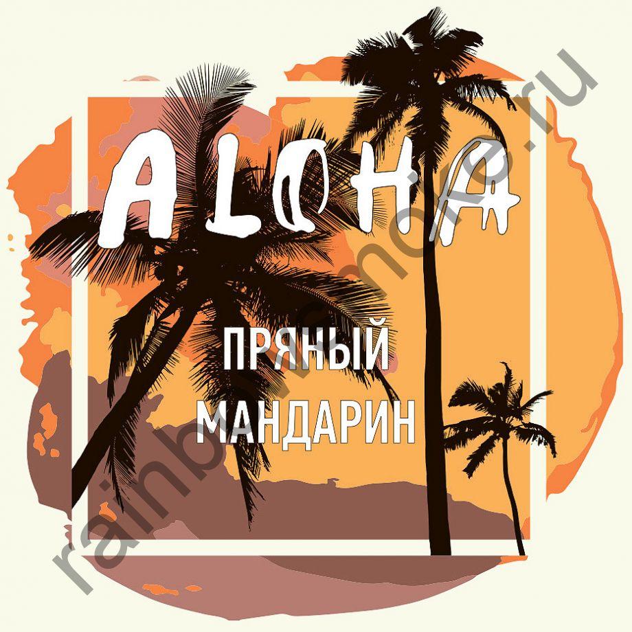 Aloha Day line 100 гр - Пряный Мандарин