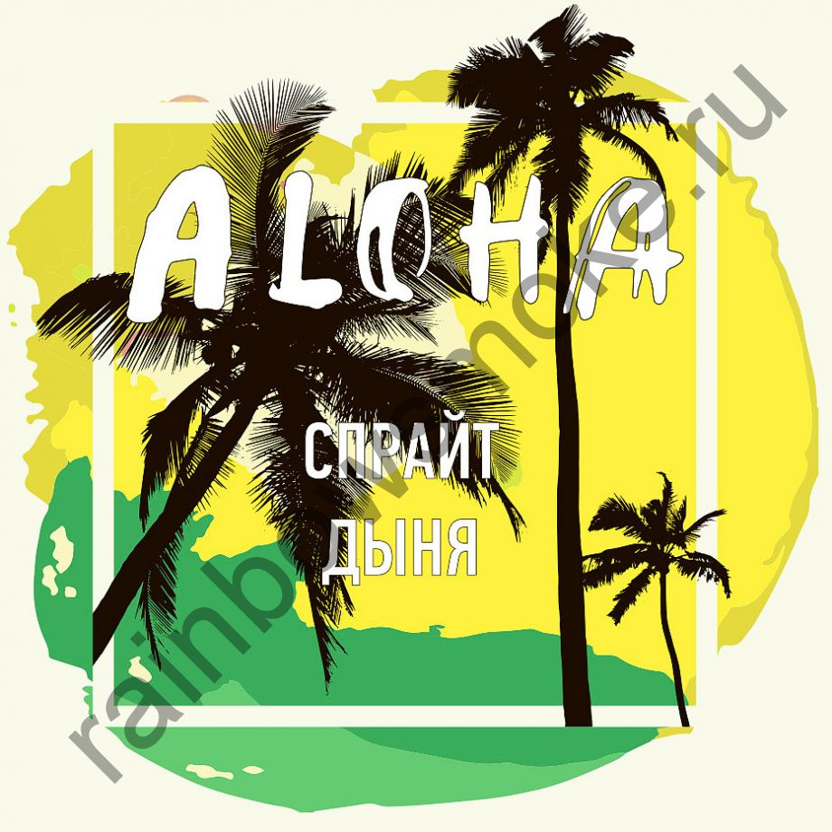 Aloha Day line 100 гр - Спрайт Дыня