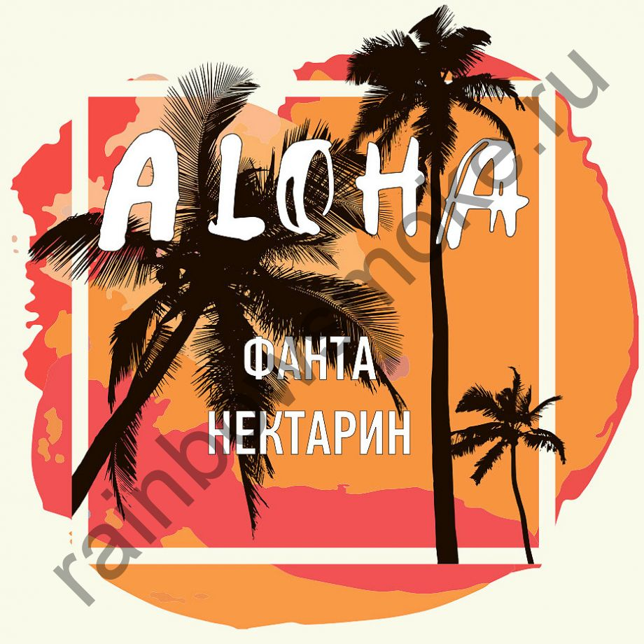 Aloha Day line 100 гр - Фанта Нектарин