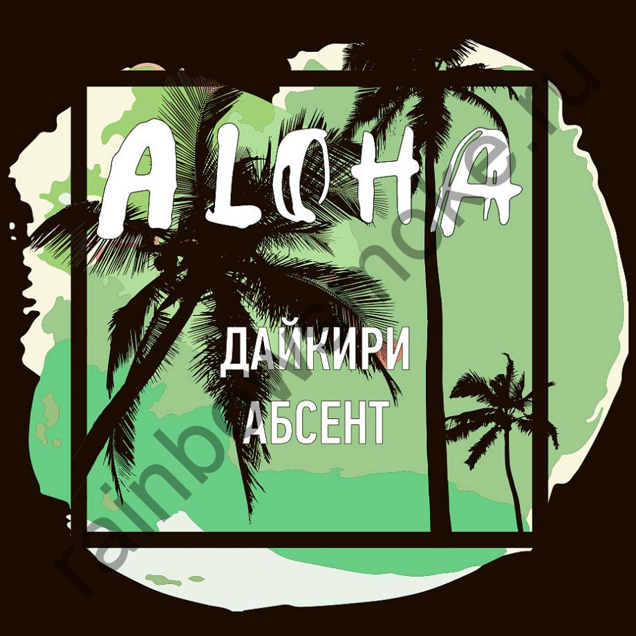 Aloha Night Line 100 гр - Дайкири Абсент