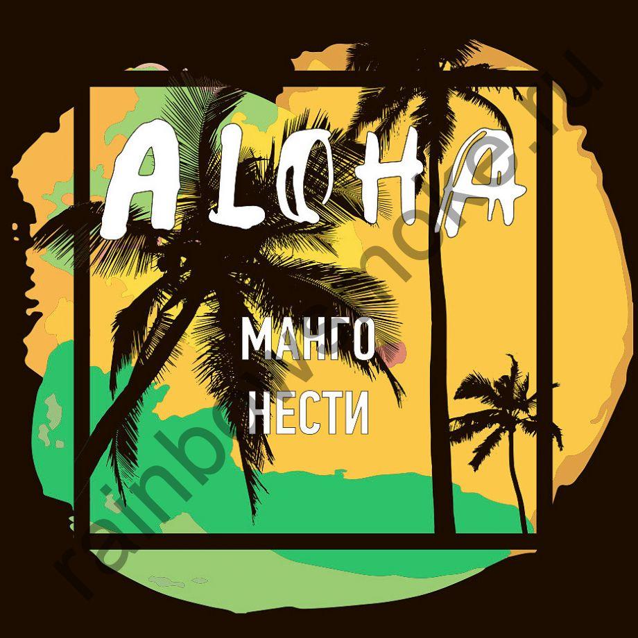 Aloha Night Line 100 гр - Манго Нести