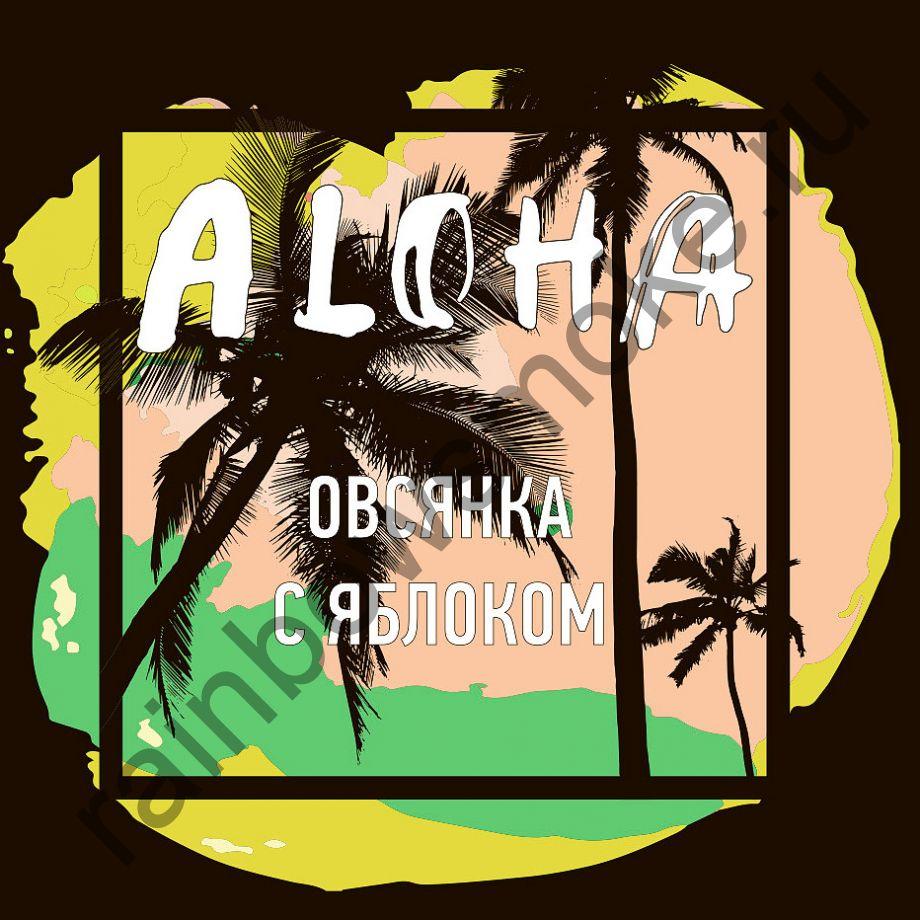 Aloha Night Line 100 гр - Овсянка с Яблоком
