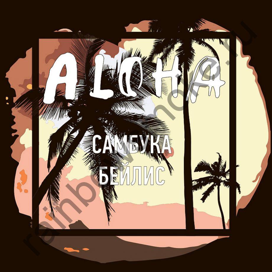 Aloha Night Line 100 гр - Самбука Бейлис